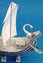 Romeins handelsschip