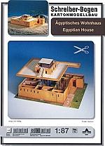Egyptisch woonhuis