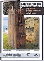 Romeinse belegeringstoren