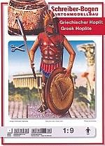 Griekse Hopliet