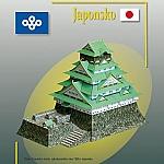 Japanse burcht Osaka