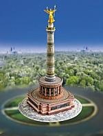 Siegessäule Berlin 1:160