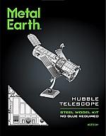Hubble Telescope Metal Earth