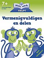 Huiswerk helpt - Vermenigvuldigen en delen | vanaf 7 jaar