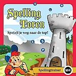 Spellingtoren | Groep 4 - 7