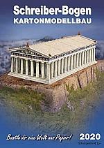 Schreiber Bogen catalogus 2020