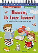 Hoera, ik leer lezen! | 6 - 7 jaar